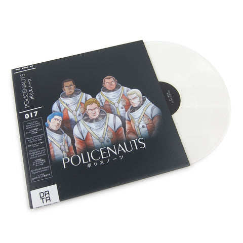 Konami Kukeiha Club: Policenauts (180g, Colored Vinyl) Vinyl 2LP