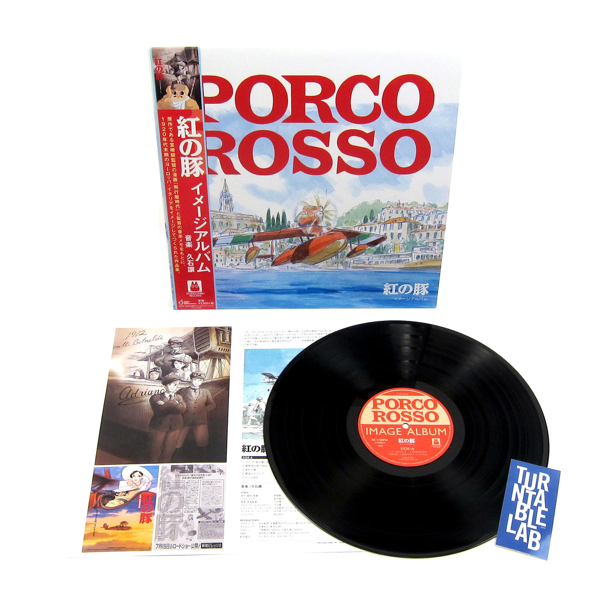 Joe Hisaishi: Porco Rosso Soundtrack Image Album Vinyl LP