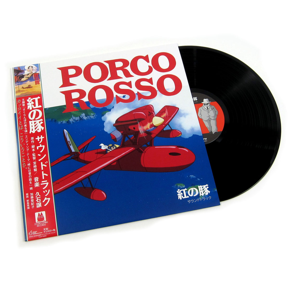 Joe Hisaishi: Porco Rosso Soundtrack Vinyl LP