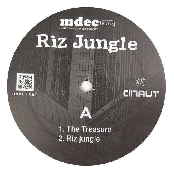 MDEC: Riz Jungle Vinyl 12""