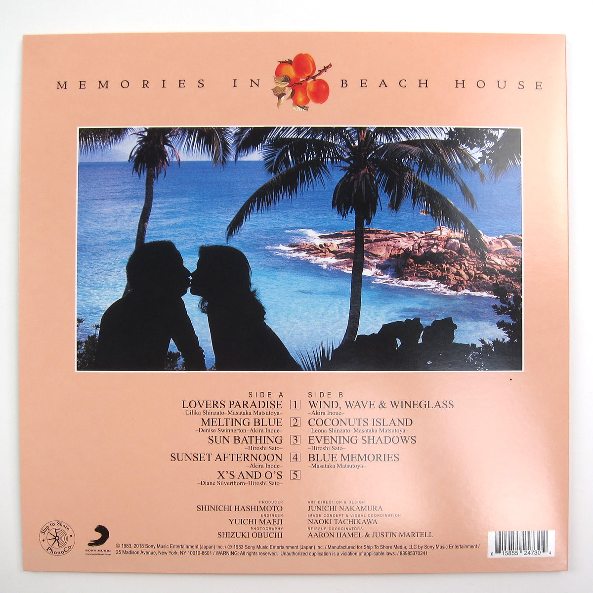Seaside Lovers: Memories In Beach House (Colored Vinyl) Vinyl LP