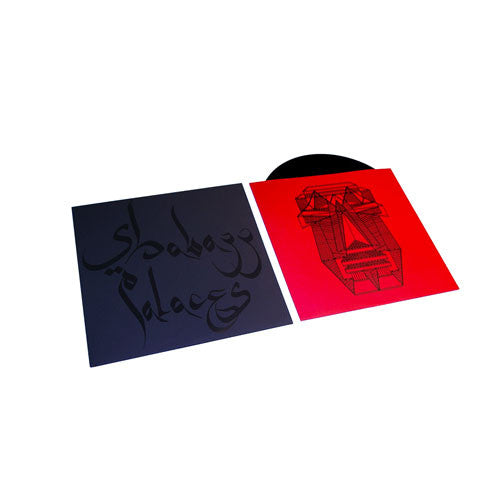 Shabazz Palaces: Black Up (Free MP3) Vinyl LP