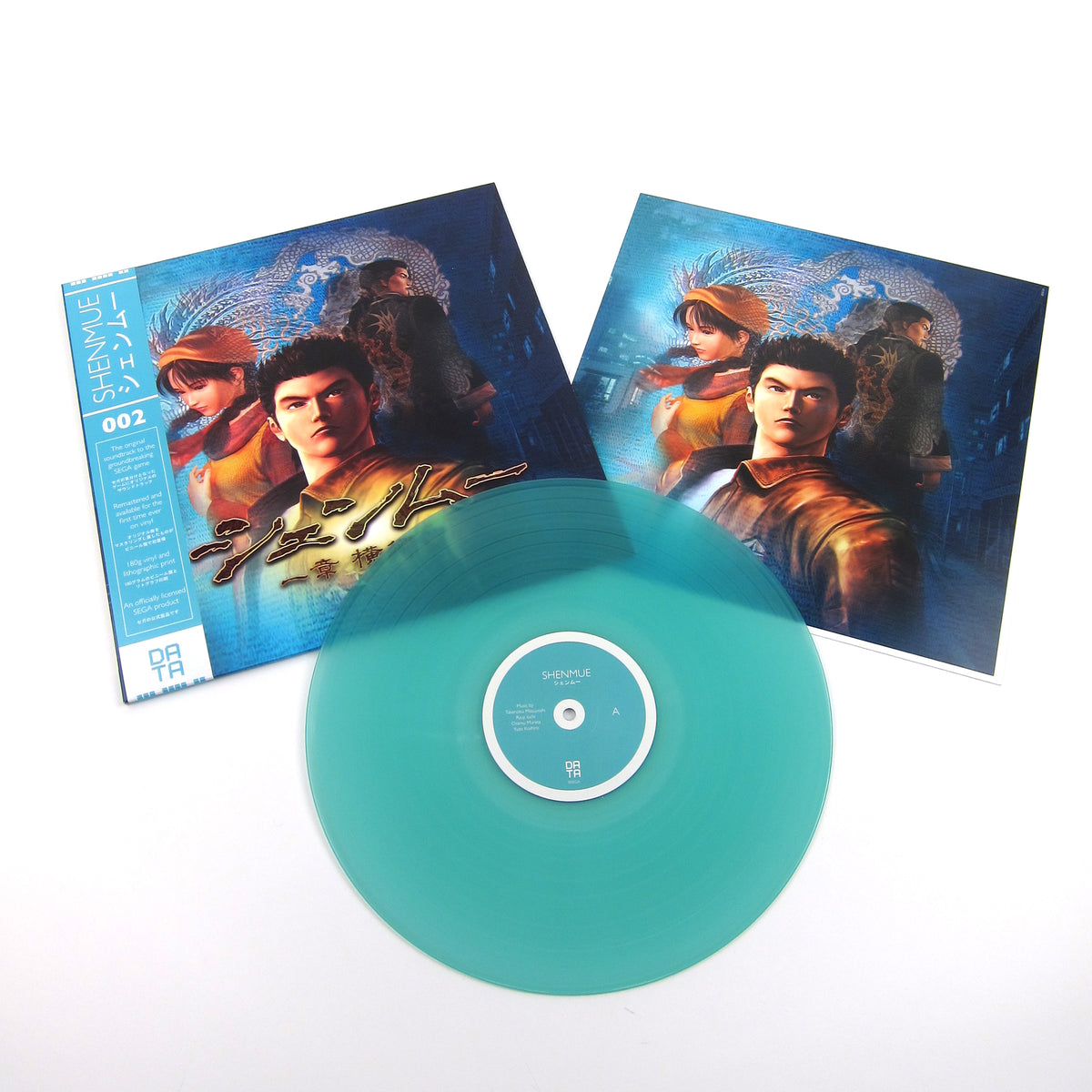 Data Discs: Shenmue Original Soundtrack (Translucent Light Blue Colored Vinyl, 180g) Vinyl LP