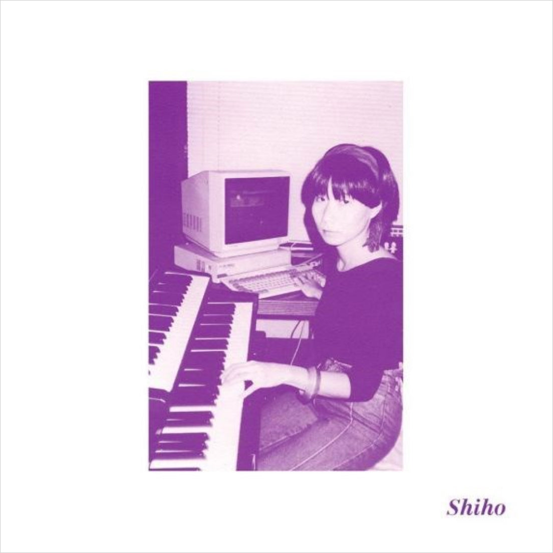Shiho: The Body Is A Message Of The Universe (Colored Vinyl) Vinyl LP (Record Store Day)