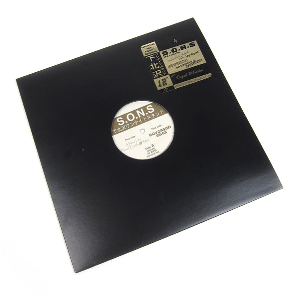 S.O.N.S: Shimokitazawa One Night Stand Vinyl 12""