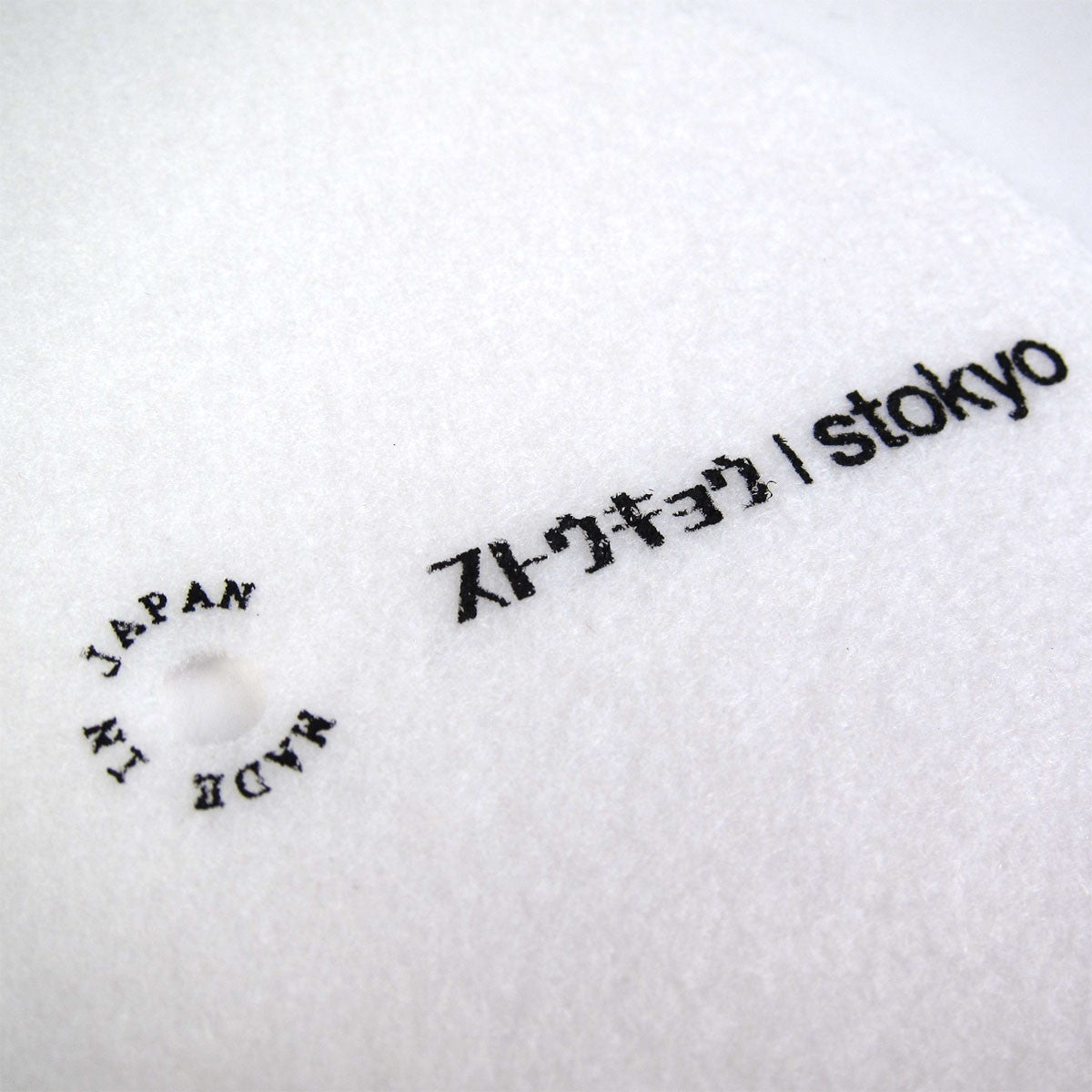 "Stokyo: Stokyo7 7"" Slipmat (Single) - White"