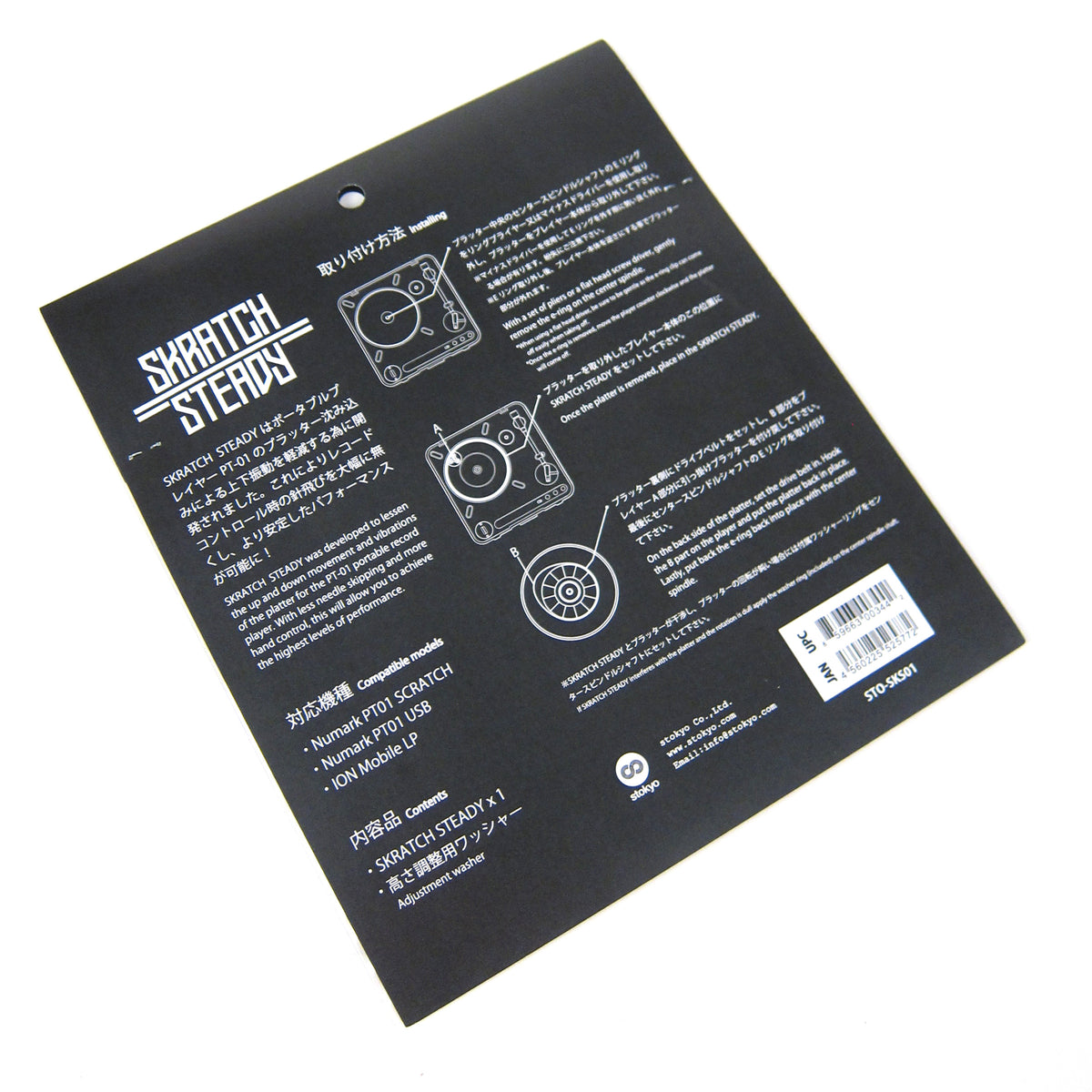 Stokyo: Skratch Steady for Numark PT-01 Turntable