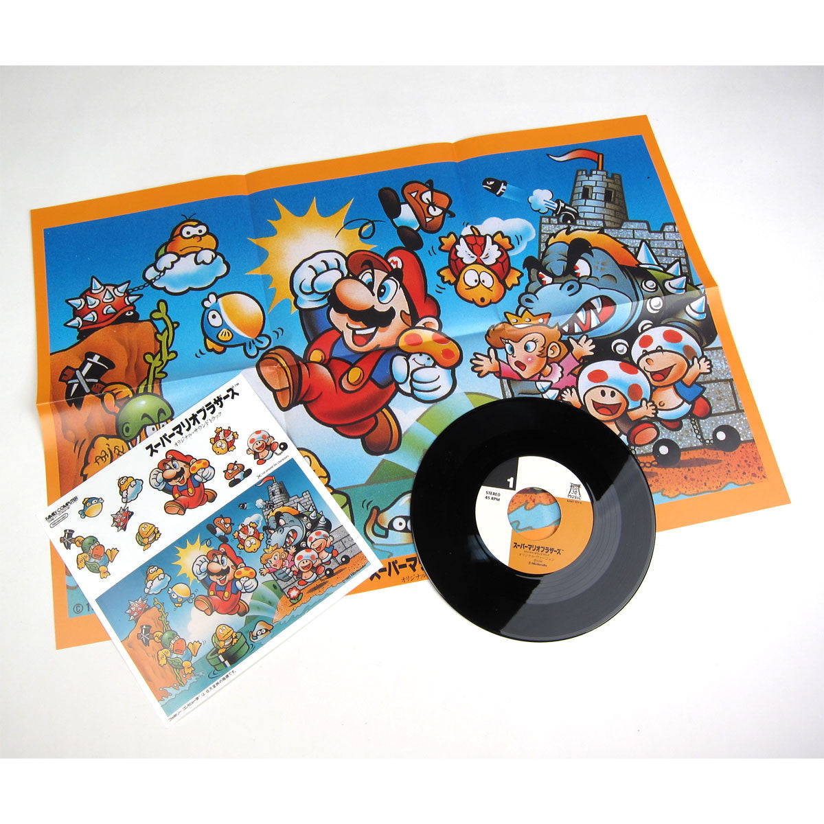 "Koji Kondo: Super Mario Original Video Soundtrack Vinyl 7"" detail"
