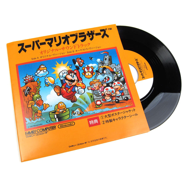 Koji Kondo: Super Mario Original Video Soundtrack Vinyl 7""