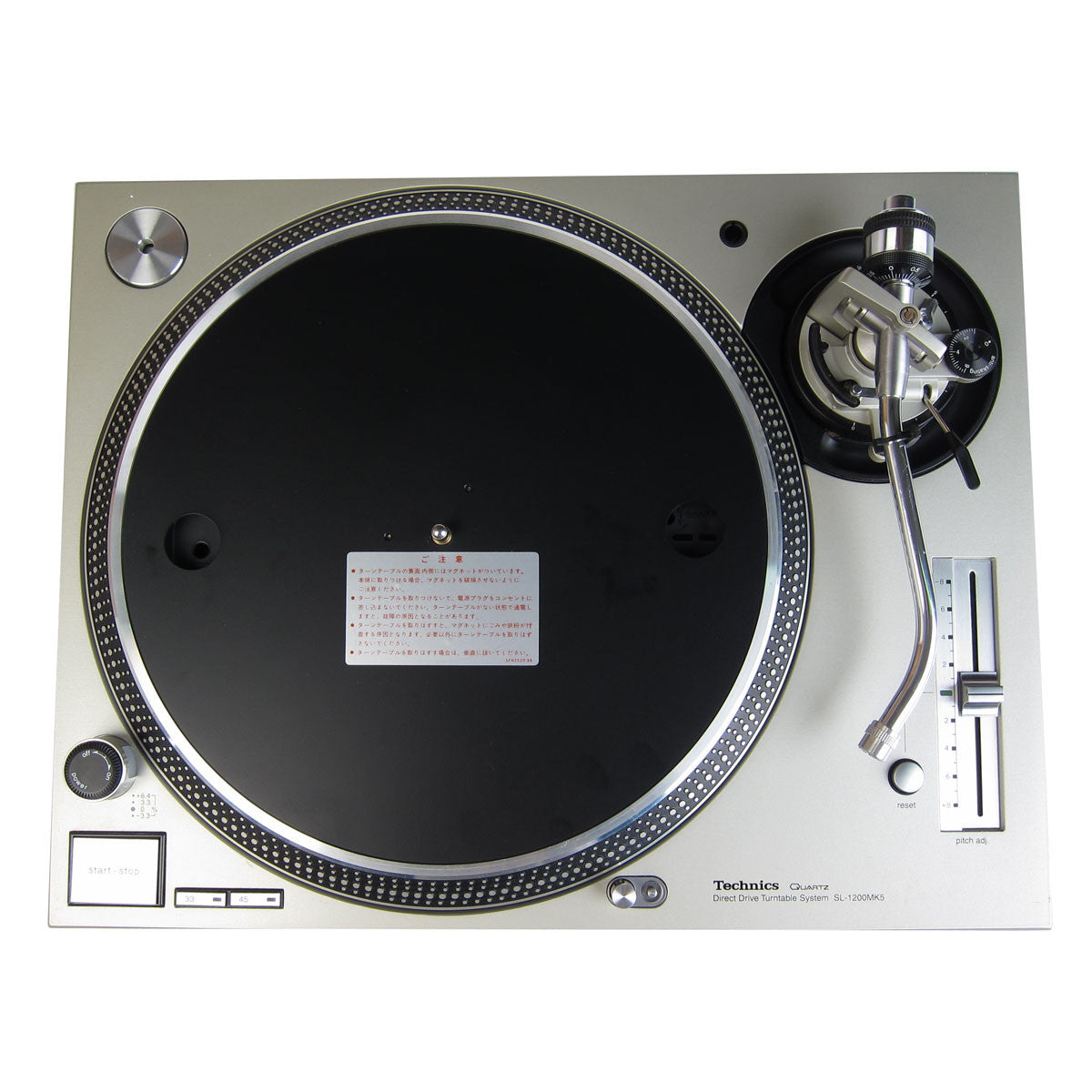 Technics: SL-1200MK5 Turntable - MCC Refurbished top