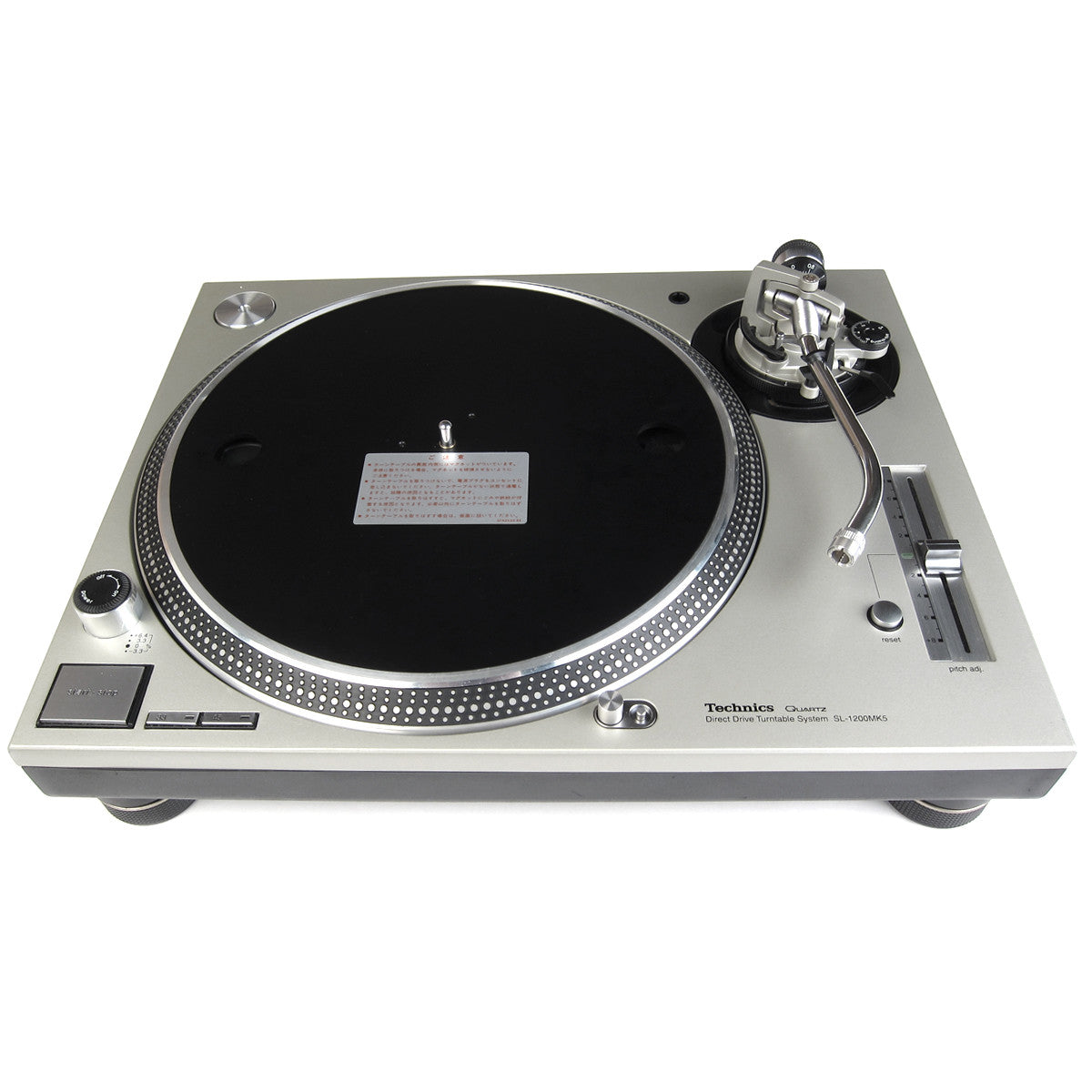 Technics: SL-1200MK5 Turntable - MCC Refurbished