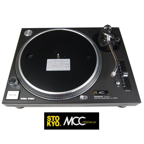 Technics: SL-1210MK5 Turntable - Stokyo MCC Refurbished