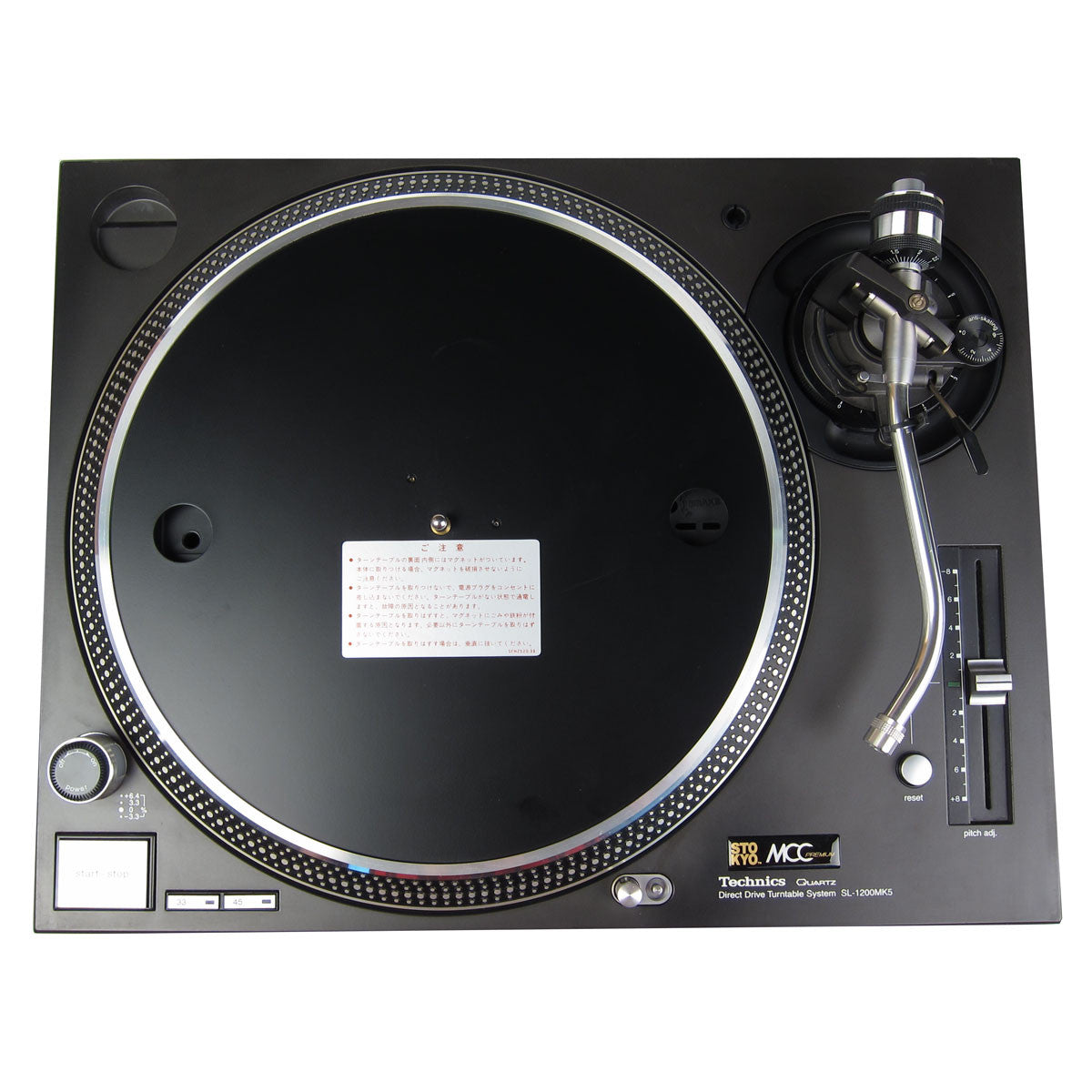 Technics: SL-1210MK5 Turntable - Stokyo MCC Refurbished top