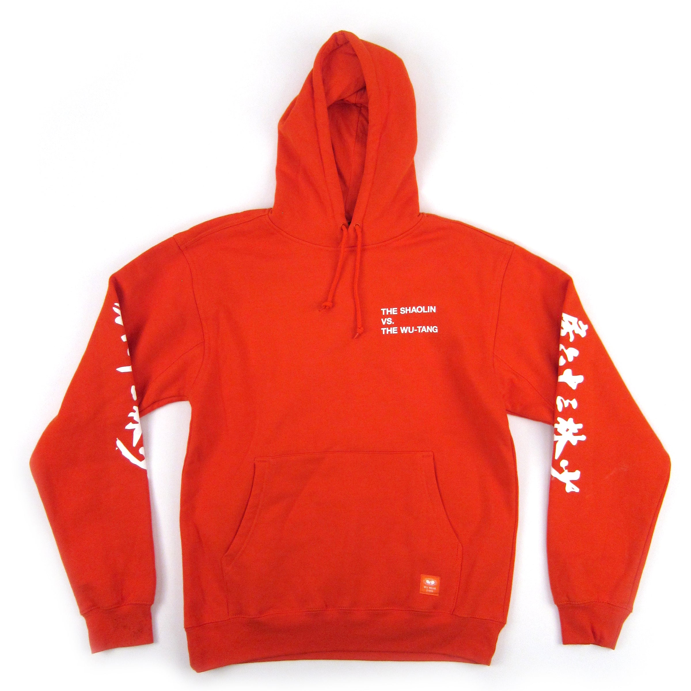 /'Save Me From Tomrrow/' Hoodie inspired by The Libertines /'What a Waster/' Hoody