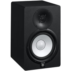 Yamaha: HS7 Powered Studio Monitor w/ Free Hosa XLR Cable