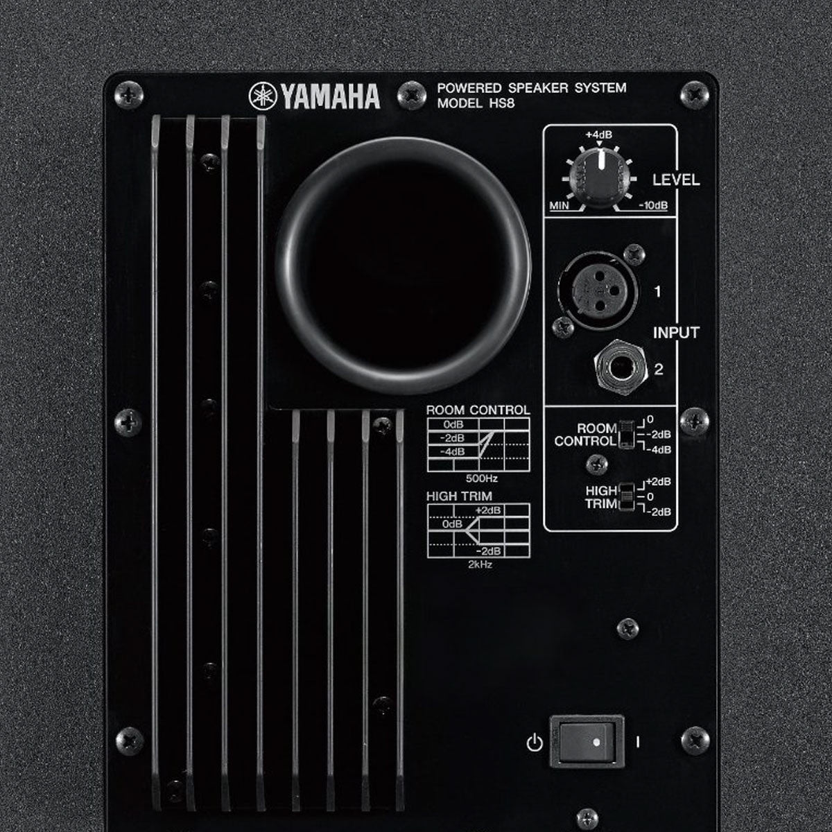 Yamaha: HS8 Active Studio Monitor detail