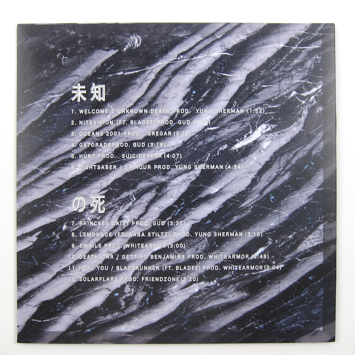 Yung Lean: Unknown Death 2002 Vinyl LP