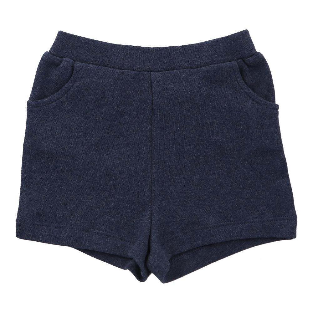 Hunter + Boo Shorts - Navy Marl