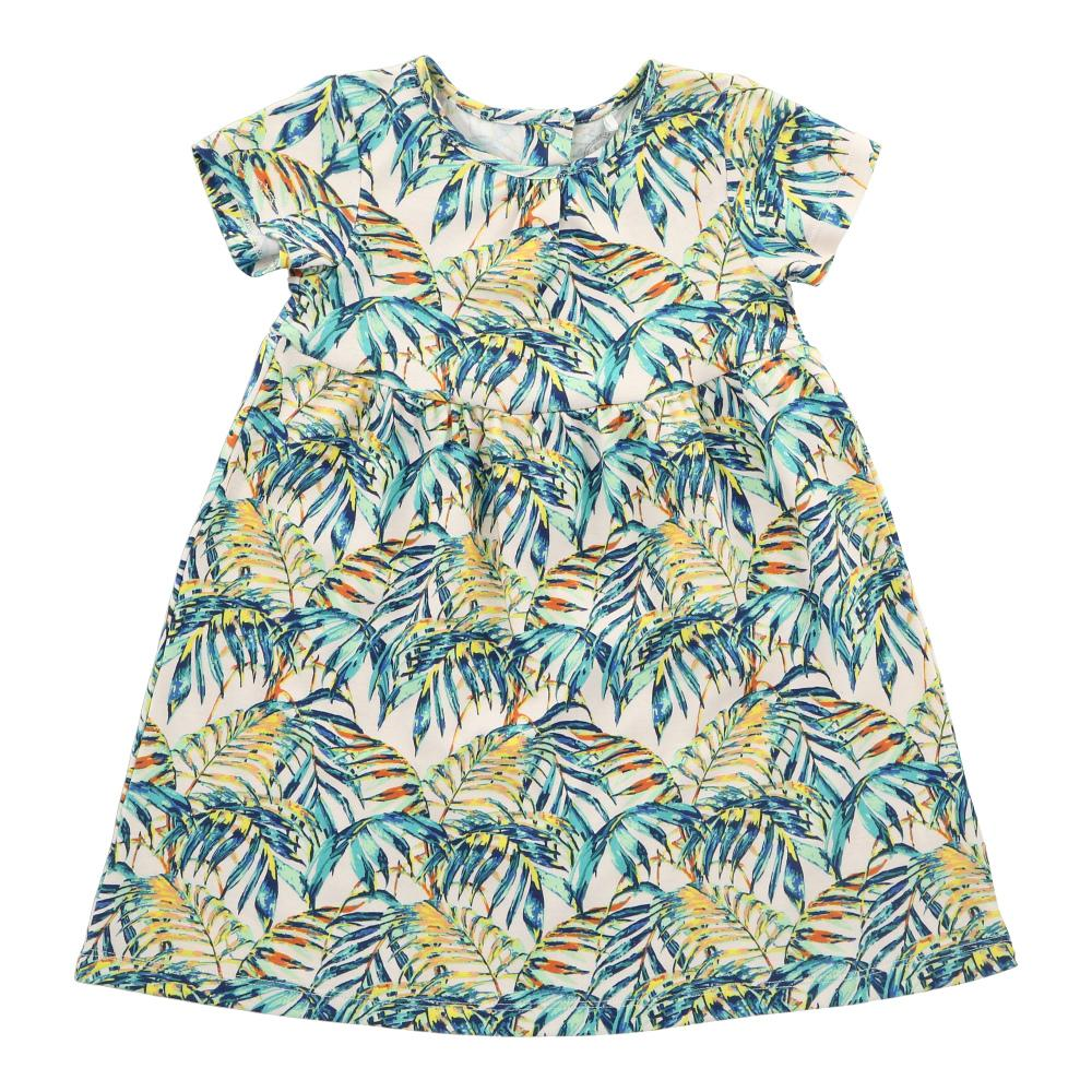 Hunter + Boo T-shirt Dress - Palawan Print