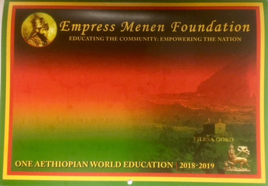 Empress Menen Foundation  Calendar 2018-19