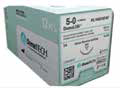 DemeLON™ Nylon Sutures.DemeTech's Nylon. Box of 12