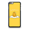 GUDETAMA #4 iPhone 6 / 6S Plus Case