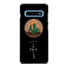 TRAVIS SCOTT RODEO CACTUS Samsung Galaxy S10 Plus Case
