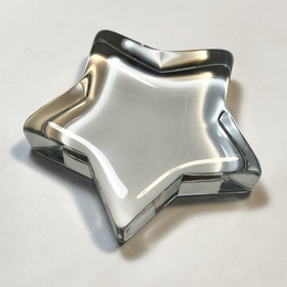 Star Paperweight - Final Sale