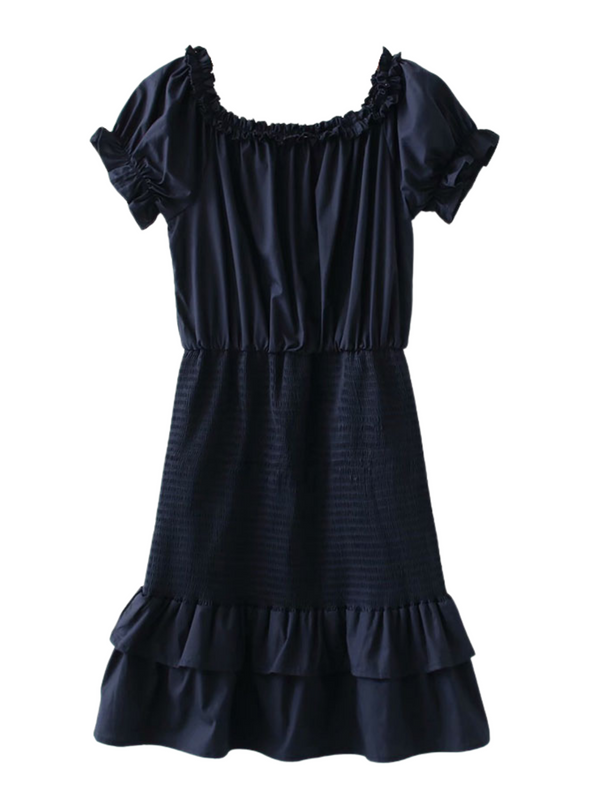 'Kenji' Ruched Frilled Mini Dress