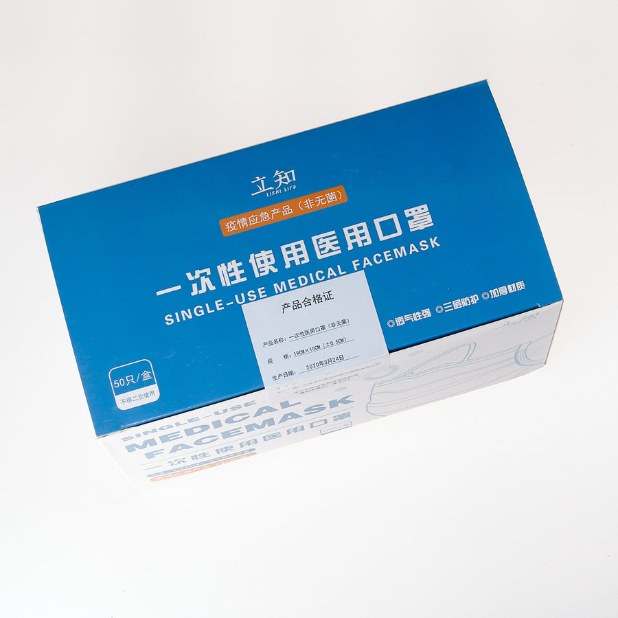 № 9104 Disposable Face Cover. 50 units per box