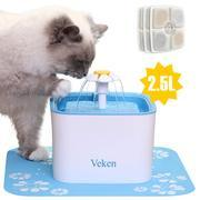 Pet Feeders/Pet Fountains