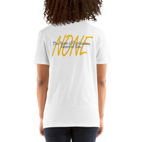 Noise None Unisex T-Shirt