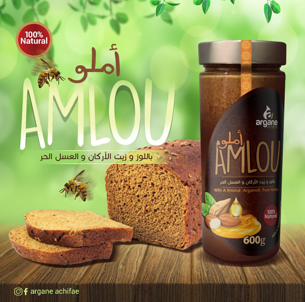 Berber Morocan Amlou with Sweet Almond and Organic USDA Argan Oil