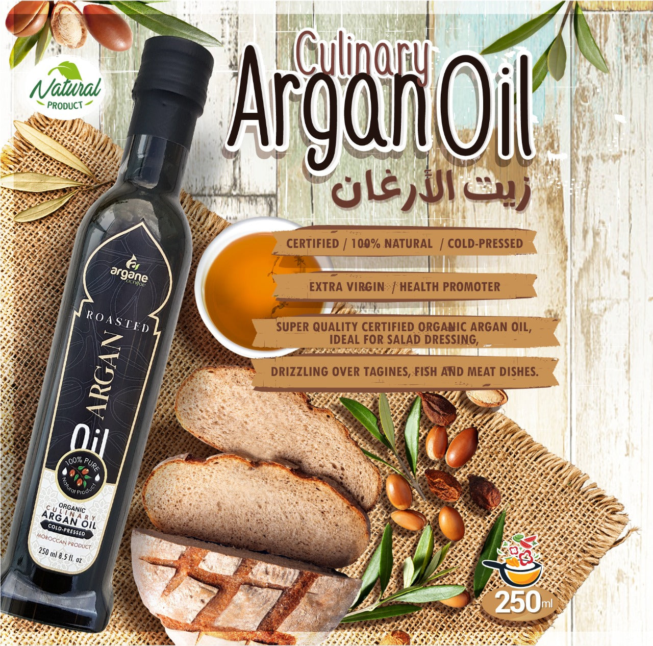 Extra Virgin Culinary Argan Oil cold pressed certified usda Organic