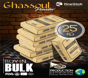 GHASSOUL CLAY IN POWDER 100% NATURAL CERTIFIED ORGANIC -  ZINEGLOB