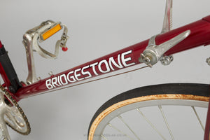 59cm NOS Bridgestone Diamond Formula Racing Bike - Pedal Pedlar  - 8