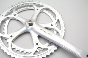 Shimano Dura Ace 7410 Vintage 180mm Double Chainset