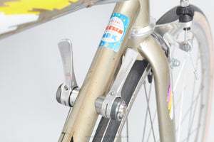 51cm MBK Super Pro Vintage French Road Bike
