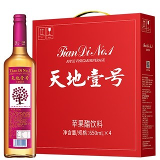 Tian Di No.1 Apple Vinegar Beverage Welcome Package 650ml x 4 bottles / 天地壹号苹果醋饮品迎新包装650ml x 4瓶