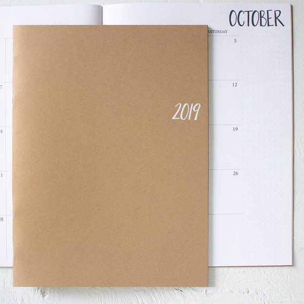 2019 large monthly planner