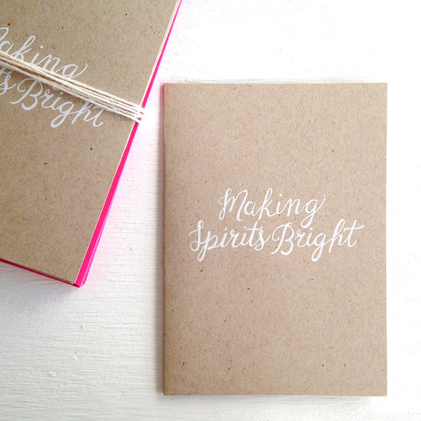 making spirits bright kraft folded notecards