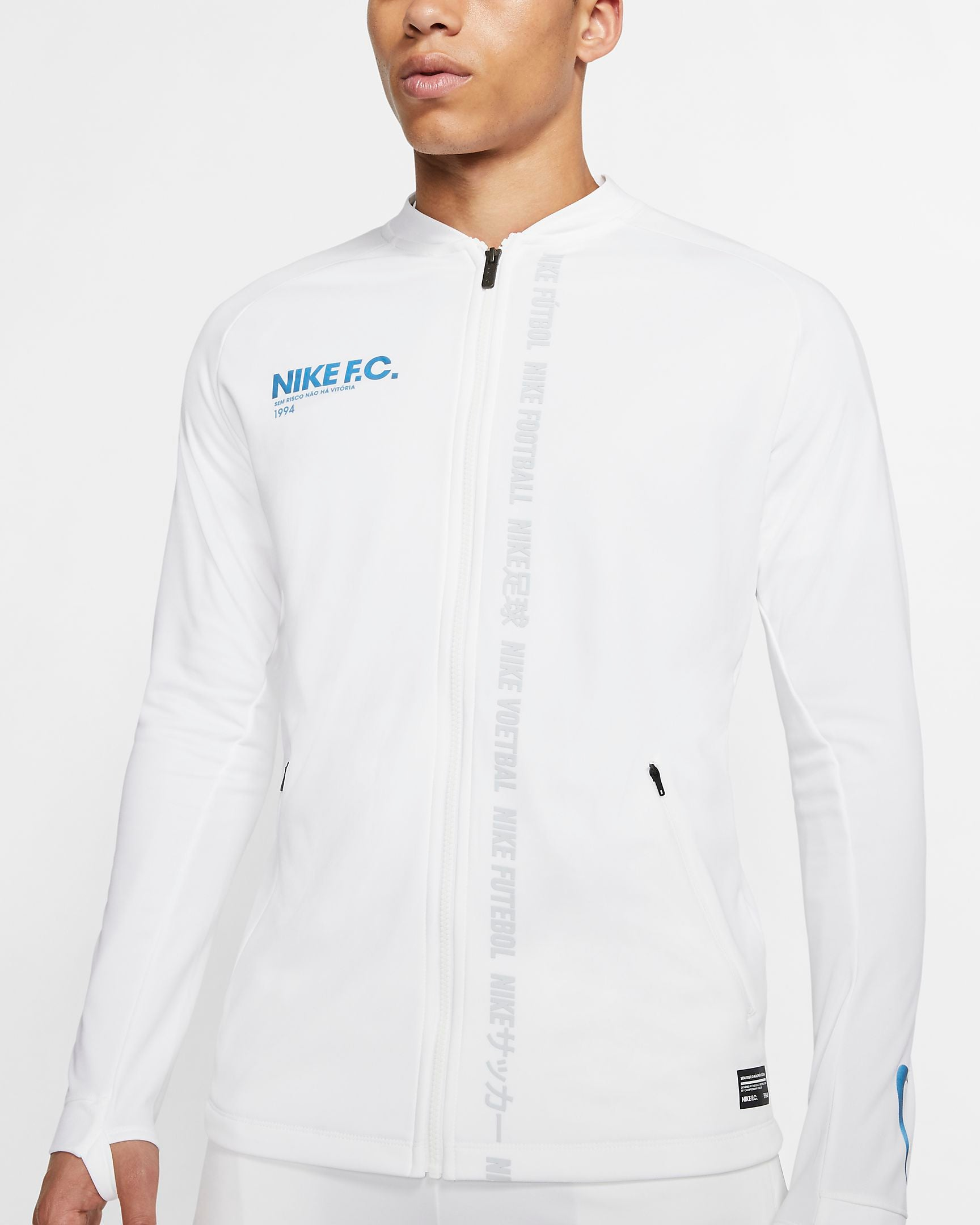 Men's Nike FC Squad Jacket.   Medium.   CN2746-