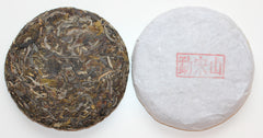 February: Meng Song (Unfermented)