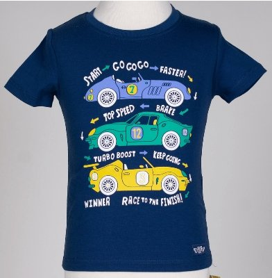 Boys' Race T-Shirt - Elma's Clothing