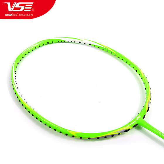 Badminton Racket - VS Wind Speed F2