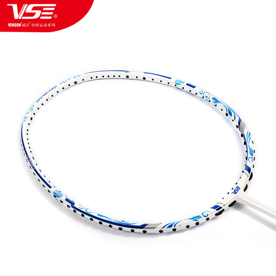VS High Modulus Carbon 700 Racket