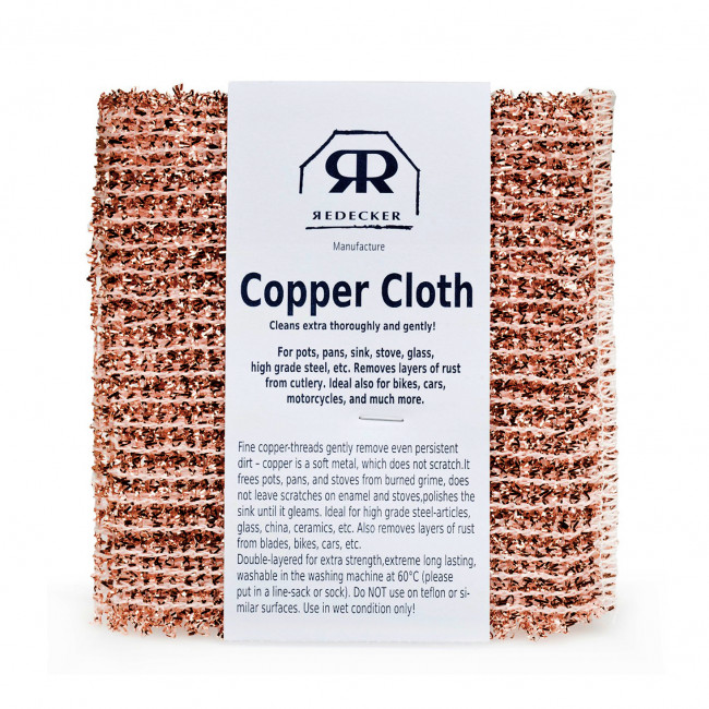 Copper Cloth - Pack Of Two