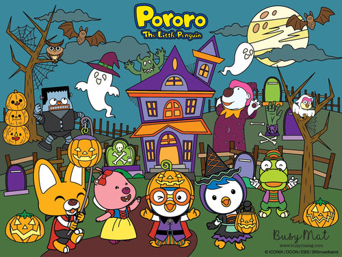 Busy Mat Premium Pororo Collaboration Series: Spooky Tales