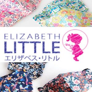 ELIZABETH LITTLE Liberty Print Mask