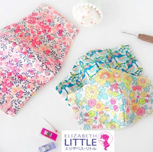 Elizabeth Little Liberty Print Masks